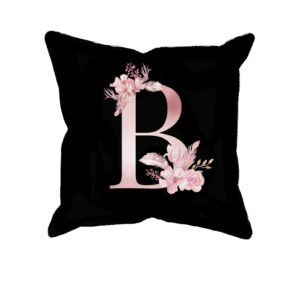 Custom Printed Monogram Letter B on Black Pillow Case
